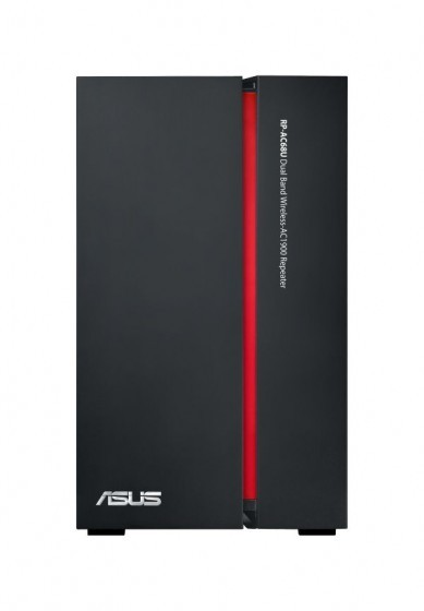asus_rp_ac68u_dual_band_wireless_ac1900_repeater_front