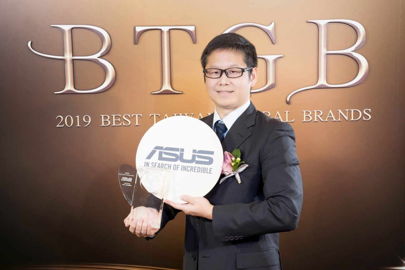 Nick Wu, ASUS CFO, primește premiul Best Taiwan Global Brands Award 2019